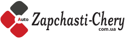 Контактная группа Джили Эмгранд ЕС7 купить в интернет магазине 《ZAPCHSTI-CHERY》